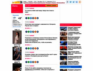 laps.zahav.ru screenshot