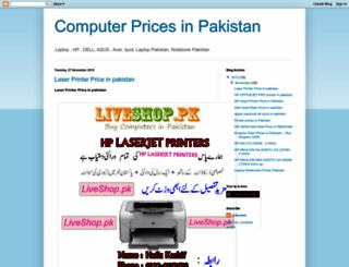 laptop-pk.blogspot.com screenshot