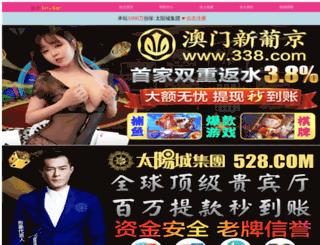 laptopapk.com screenshot