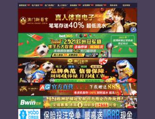 laptopshopcyprus.com screenshot