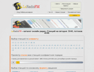 laradiofm.kz screenshot