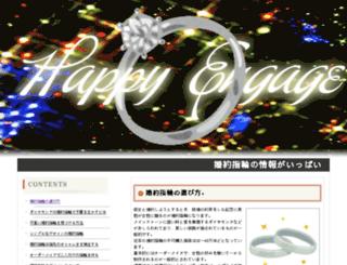 laraibweb.com screenshot