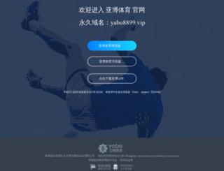 larcherie.com screenshot