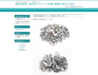 laregionenlinea.com screenshot