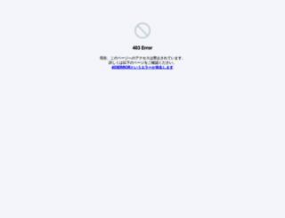 large-income.main.jp screenshot