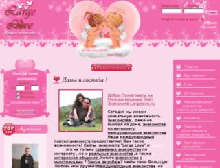 largelove.ru screenshot