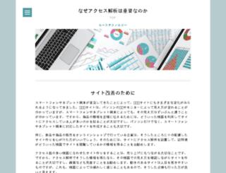largiemm.com screenshot