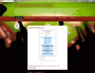 larisaikos.blogspot.com screenshot
