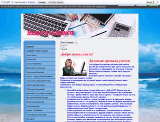 larisarodina.jimdo.com screenshot
