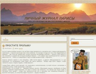 larisenok.com screenshot
