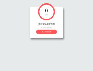 larrybilich.com screenshot