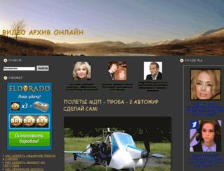 larula.ru screenshot