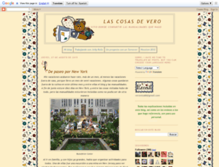 lascosasdevero.blogspot.com screenshot