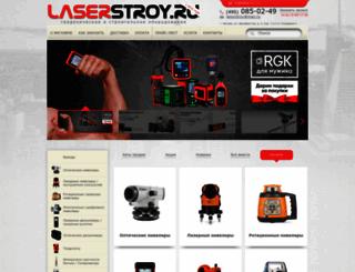 laserstroy.ru screenshot