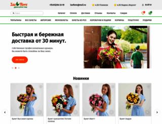 lasflore.ru screenshot