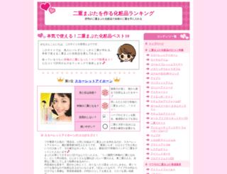 lashes-ext.net screenshot