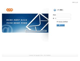 lashou-inc.com screenshot