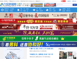 lasp.com.cn screenshot