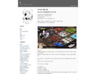 lasty.egloos.com screenshot