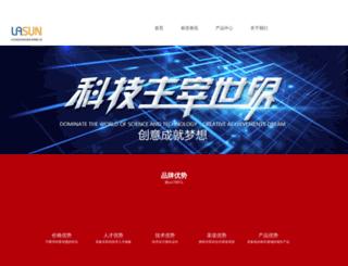 lasun.com.cn screenshot