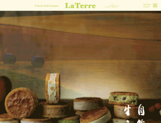 laterre.com screenshot