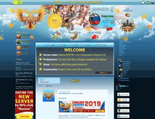 latest-341565.itpodol.ru screenshot
