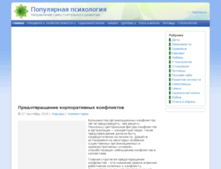 latest-371450.itpodol.ru screenshot