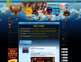 latest-375614.itpodol.ru screenshot