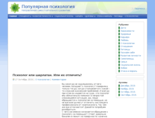 latest-378082.itpodol.ru screenshot