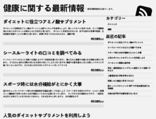latest-info-health.net screenshot