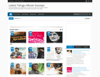 latest-telugu-movie-gossips.blogspot.in screenshot