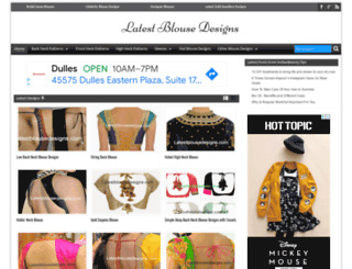 latestblousedesigns.com screenshot