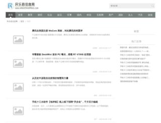 latesthindifilms.com screenshot