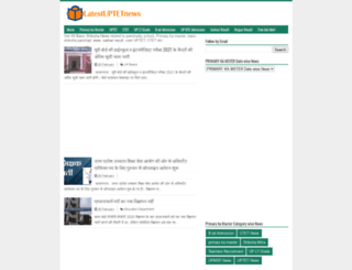 latestuptetnews.blogspot.com screenshot
