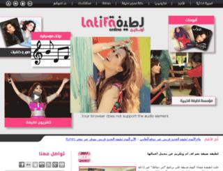 latifaonline.net screenshot