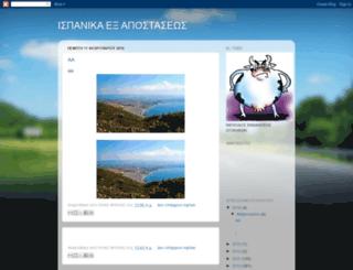 latinamaria.blogspot.com screenshot
