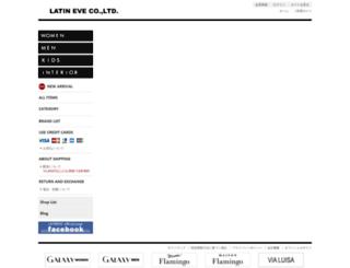 latineve.jp screenshot