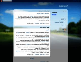latotenim.blogspot.com screenshot