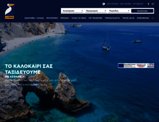 latravel.gr screenshot