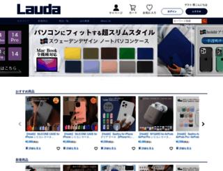 lauda.co.jp screenshot