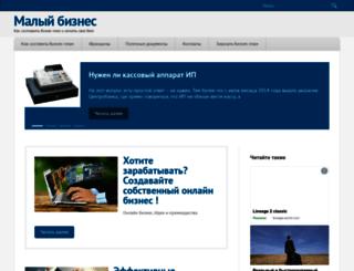 laudator.ru screenshot
