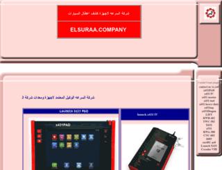 launch.borabdah.com screenshot