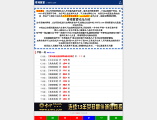 launchnik.com screenshot