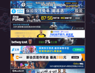 laundrydetergentcouponsdelivered.com screenshot