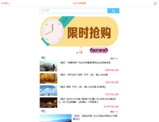 lavago.cn screenshot