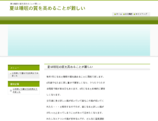 laviedannek.com screenshot