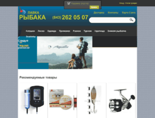lavka-rbk.ru screenshot