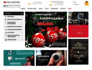 lavka-s.ru screenshot