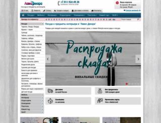 lavkadekora.ru screenshot