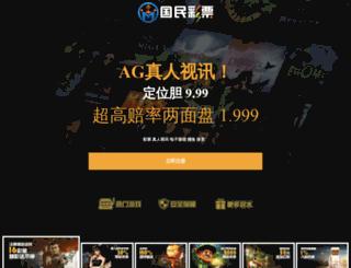 law-friends.com screenshot